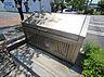 設備,2LDK,面積55.95m2,賃料6.0万円,JR常磐線 荒川沖駅 徒歩34分,,茨城県土浦市西根西