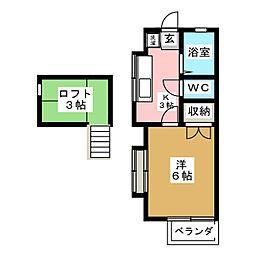 ハイツKY[2階]の間取り