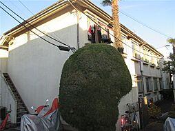 東京都世田谷区代沢2丁目の賃貸アパートの外観