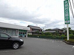 大垣共立銀行 可児支店土田出張所 徒歩 約6分(約450m)