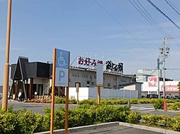 久居インターガーデン 5455m