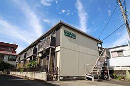 竹丘コーポ[1階]の外観
