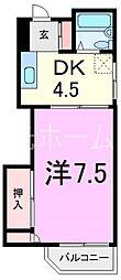 メゾンヨコオ[2階]の間取り