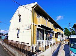 東京都西東京市向台町3丁目の賃貸アパートの外観