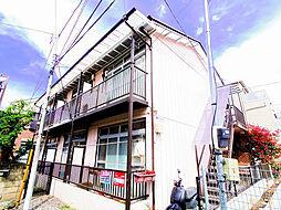 新所沢駅 2.9万円