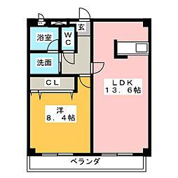サンシャイン成城[2階]の間取り