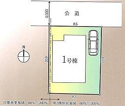 日進駅 3,680万円