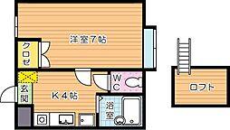 パンシオン大浦[2階]の間取り