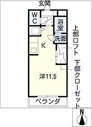 プランドールパルファ[2階]の間取り