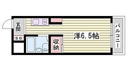 大蔵谷駅 2.4万円