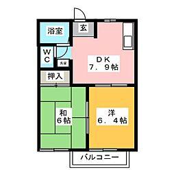 パントグラフB棟[2階]の間取り