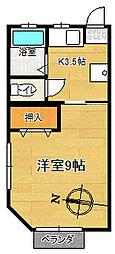 小沢コーポ[301号室]の外観