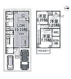 醍醐駅 2,880万円