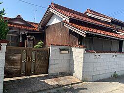 和田町 中古