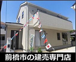 三俣駅 1,880万円