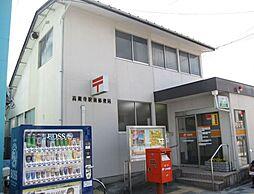 高蔵寺駅前郵便局まで829m 徒歩11分