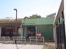 町田小山田桜台郵便局(1064m)
