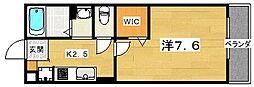 エバーミリオン2[2階]の間取り