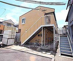 京都府宇治市伊勢田町北山の賃貸アパートの外観