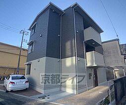 京都地下鉄東西線 太秦天神川駅 徒歩15分の賃貸マンション