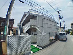 新成マンション[3階]の外観