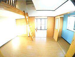 ユーホリアT[3階]の外観