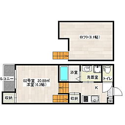 ミ・アムール箱崎[2階]の間取り