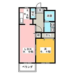 エスポワール大安寺[3階]の間取り