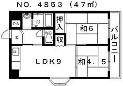 ハウスキャロット[4階]の間取り