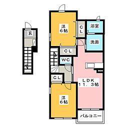 メゾンオーブ[2階]の間取り