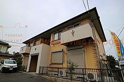 福岡県小郡市三沢の賃貸アパートの外観