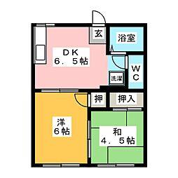 フォーブル浅井A[1階]の間取り
