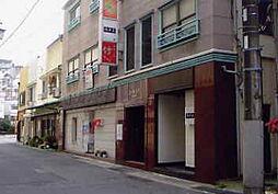 熱海駅 4.5万円