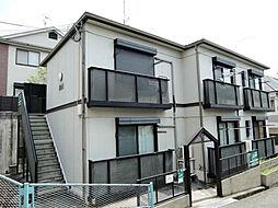兵庫県西宮市上甲東園5丁目の賃貸アパートの外観