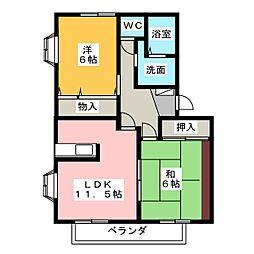 サンレイク[2階]の間取り