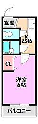 アシタカマンション[3階]の間取り