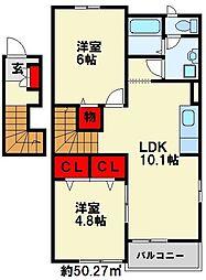 ラビアンローズI[2階]の間取り