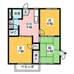 コーポ角畑[2階]の間取り