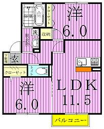サニーハウスA棟[103号室]の間取り