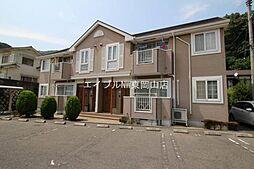 岡山県玉野市田井5の賃貸アパートの外観