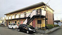 ハイツ・コンフォートI[1階]の外観