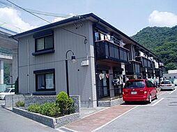 余部駅 4.1万円