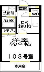 光明池駅 5.0万円