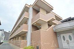 広島県安芸郡海田町蟹原1丁目の賃貸マンションの外観