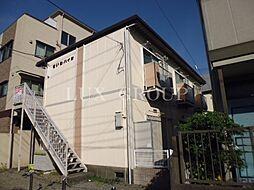 東京都立川市曙町3丁目の賃貸アパートの外観