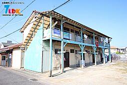 畝傍御陵前駅 2.4万円