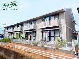 富田浜駅 4.5万円