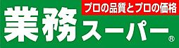 B CITY APARTMENT TACHIKAWA[3階]の外観