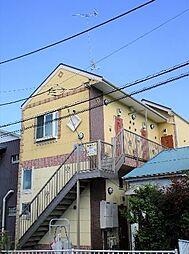 神奈川県横浜市西区西戸部町2の賃貸アパートの外観