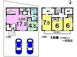 稲沢駅 2,590万円